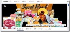 sweetfacebook